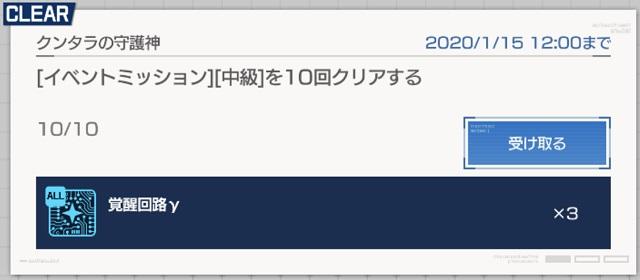 f:id:bata_sun:20200109190818j:plain
