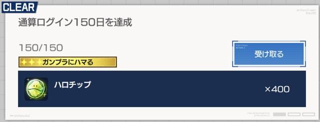 f:id:bata_sun:20200109191438j:plain