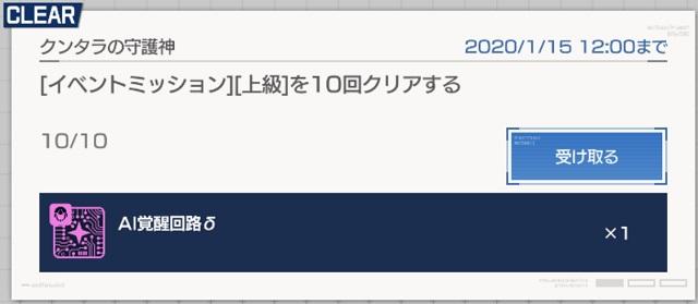 f:id:bata_sun:20200109192117j:plain