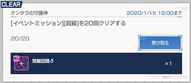 f:id:bata_sun:20200111131013j:plain