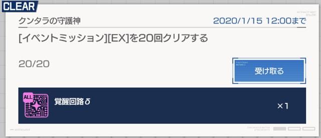 f:id:bata_sun:20200114215240j:plain