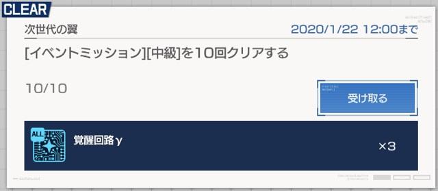 f:id:bata_sun:20200116191233j:plain