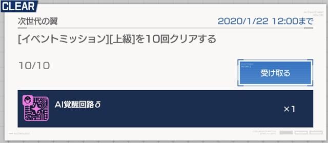 f:id:bata_sun:20200116192307j:plain