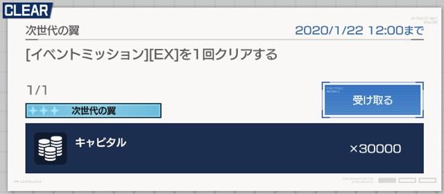 f:id:bata_sun:20200118221100j:plain