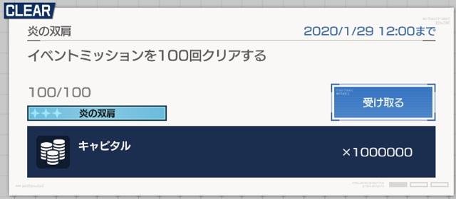 f:id:bata_sun:20200129082956j:plain