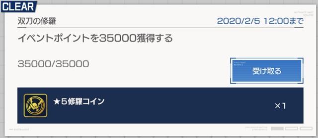 f:id:bata_sun:20200204191716j:plain