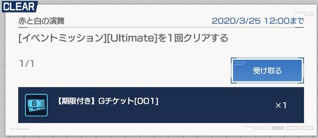 f:id:bata_sun:20200323142444j:plain
