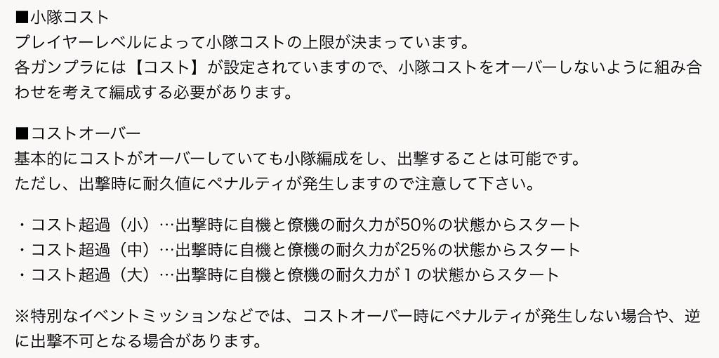 f:id:bata_sun:20200330205157j:plain