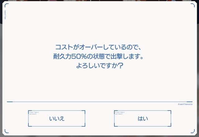 f:id:bata_sun:20200330205946j:plain