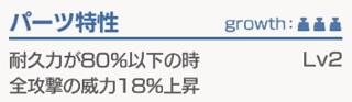 f:id:bata_sun:20201008200016j:plain