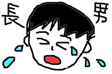 f:id:batabata-kaachan:20191209120336p:plain