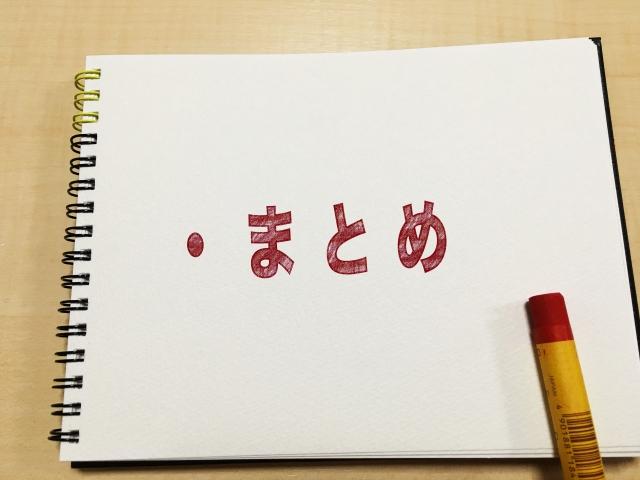 f:id:batabata-kaachan:20200115184944j:plain