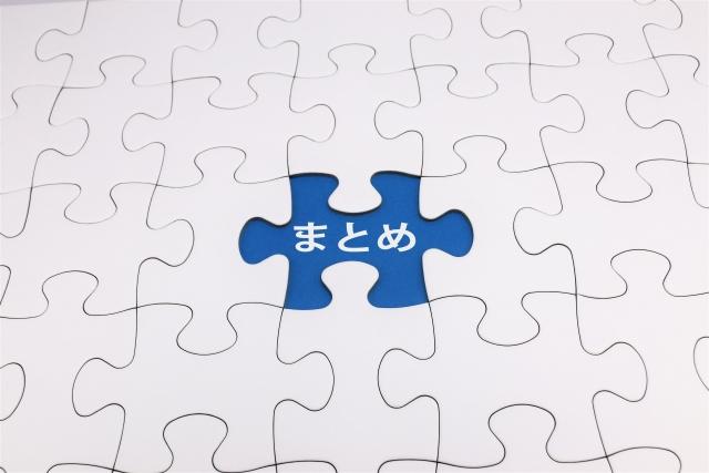 f:id:batabata-kaachan:20200119031717j:plain