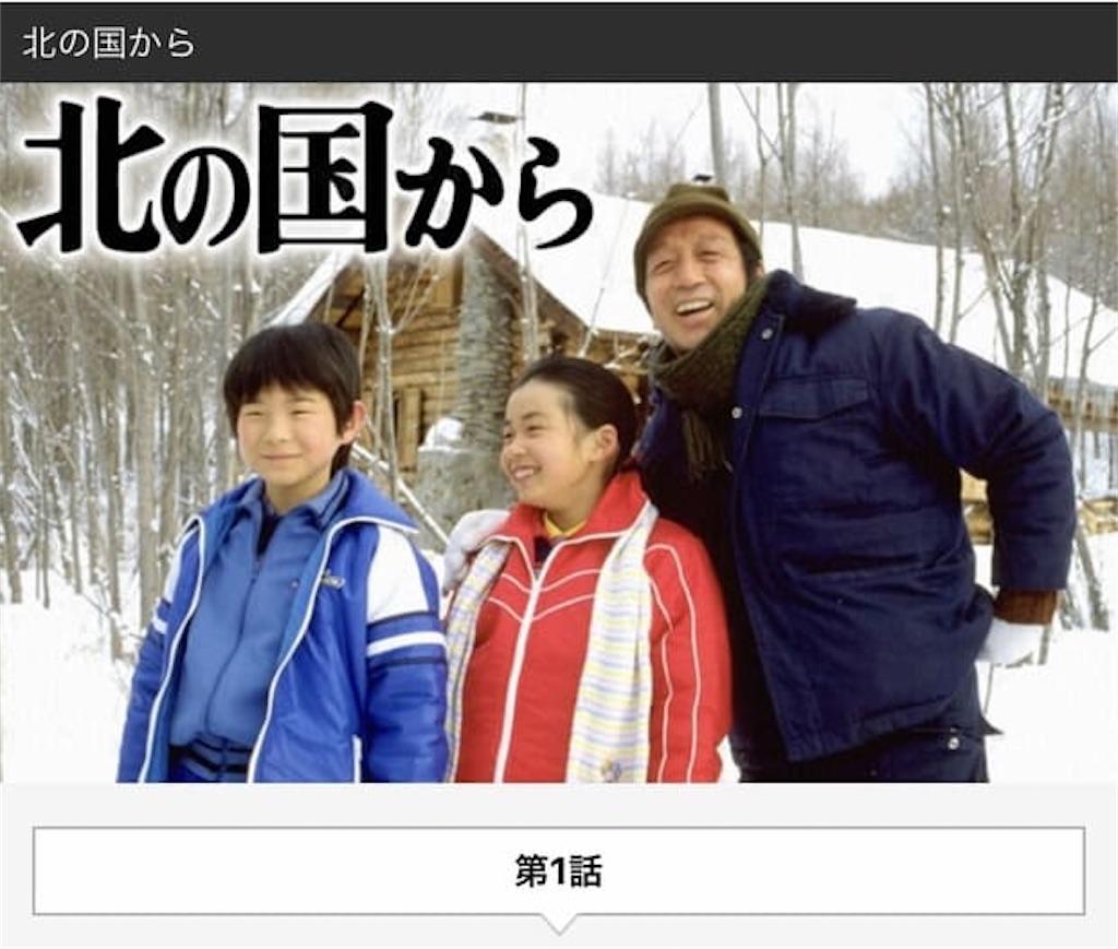 f:id:batabata-kaachan:20200120181445j:image