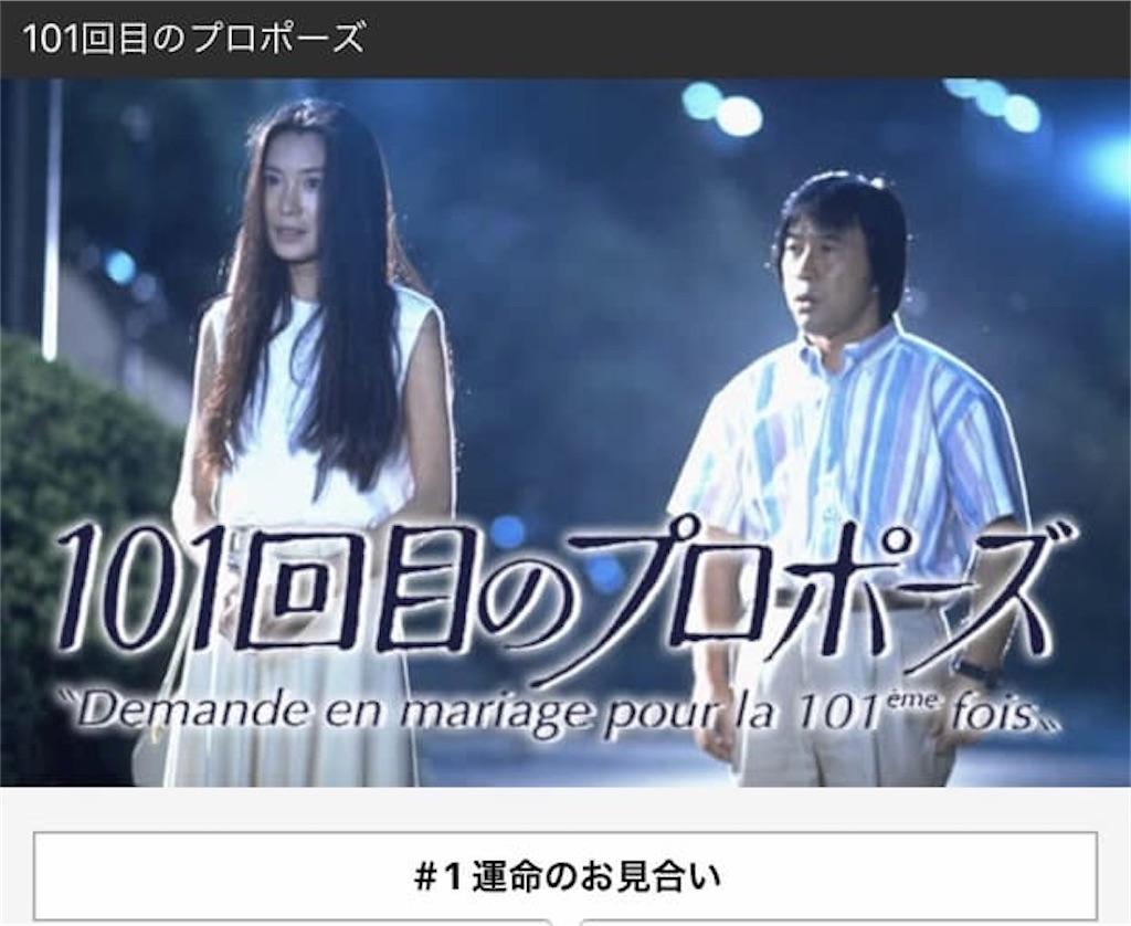 f:id:batabata-kaachan:20200120181511j:image