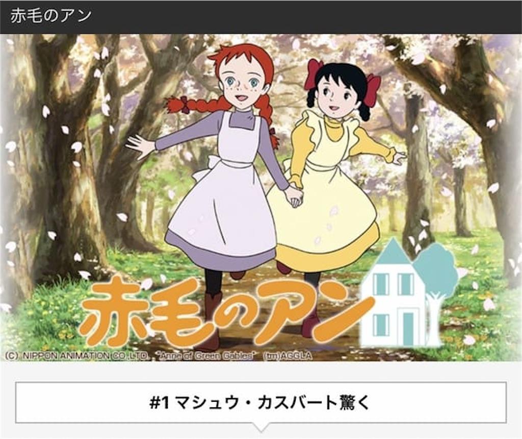 f:id:batabata-kaachan:20200120181516j:image