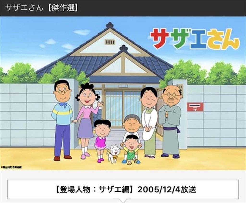 f:id:batabata-kaachan:20200120181534j:image