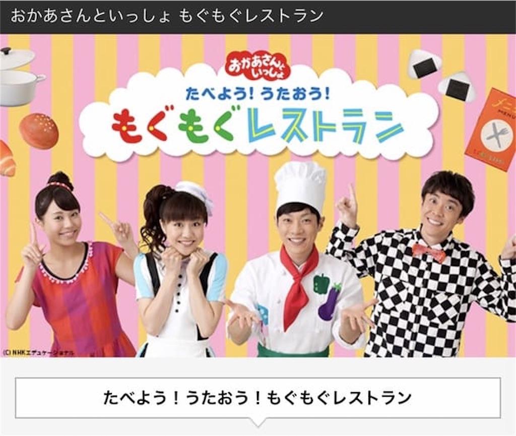 f:id:batabata-kaachan:20200120181540j:image