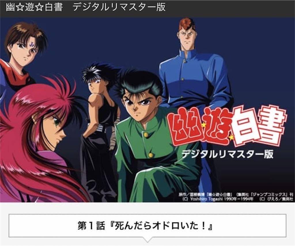 f:id:batabata-kaachan:20200120181602j:image
