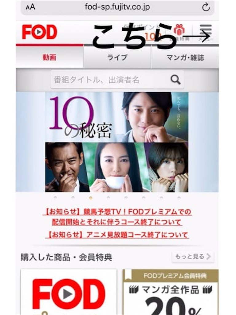 f:id:batabata-kaachan:20200120182456j:image