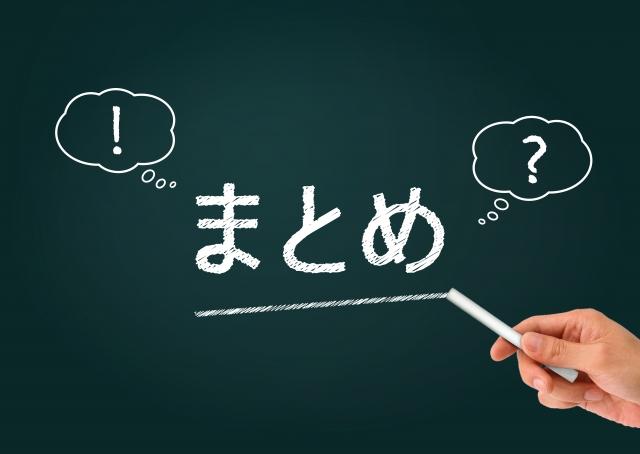 f:id:batabata-kaachan:20200122070140j:plain