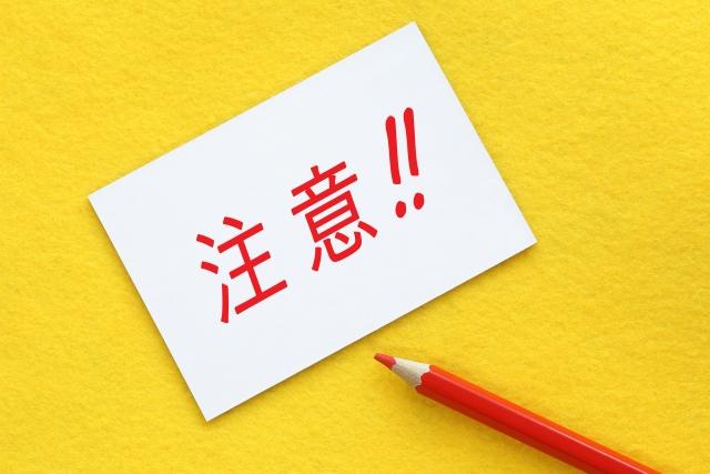 f:id:batabata-kaachan:20200202004826j:plain