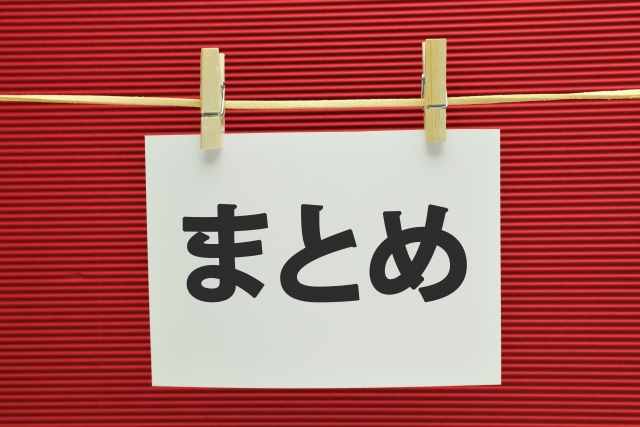 f:id:batabata-kaachan:20200202022410j:plain
