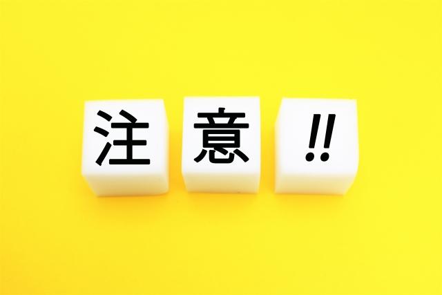 f:id:batabata-kaachan:20200207102112j:plain