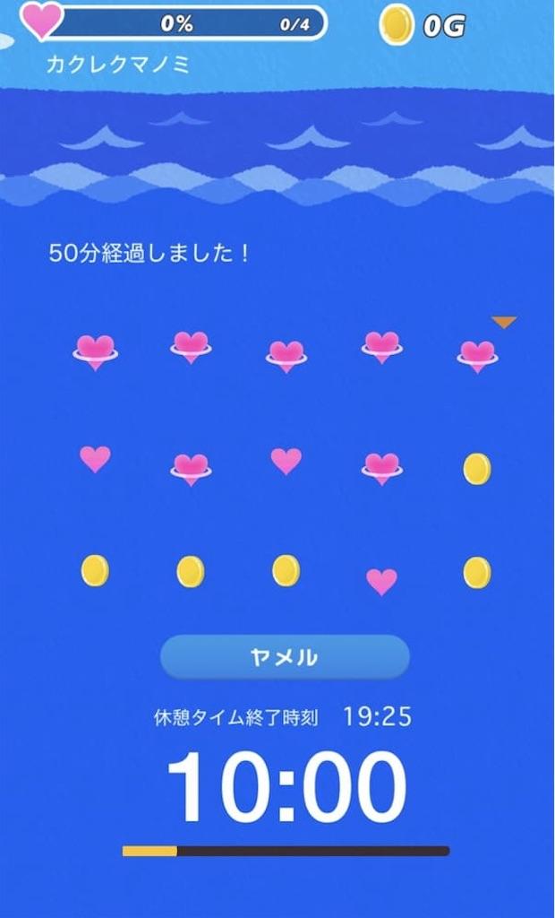 f:id:batabata-kaachan:20200301195621j:image