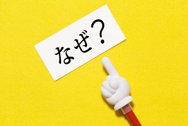 f:id:batabata-kaachan:20200331193723j:plain