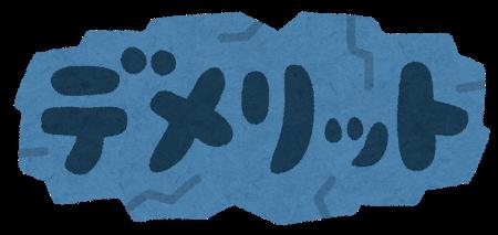 f:id:batabata-kaachan:20200423110752p:plain
