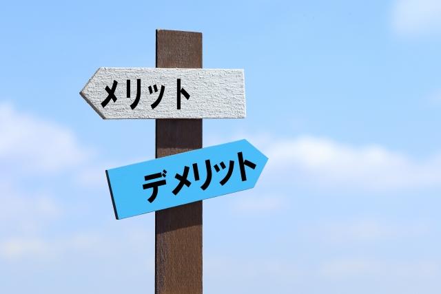 f:id:batabata-kaachan:20200430152052j:plain