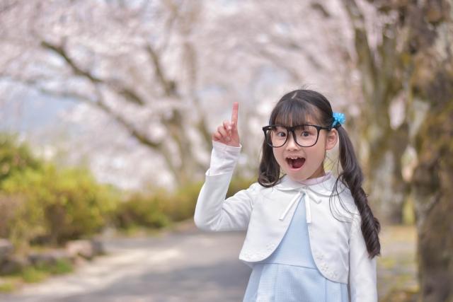 f:id:batabata-kaachan:20200430153225j:plain