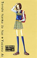 f:id:batabata123:20170311105653j:plain