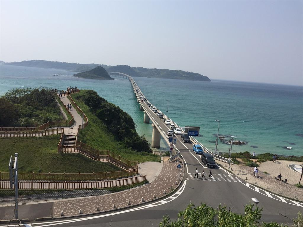 f:id:batabata_ht:20170501133201j:image
