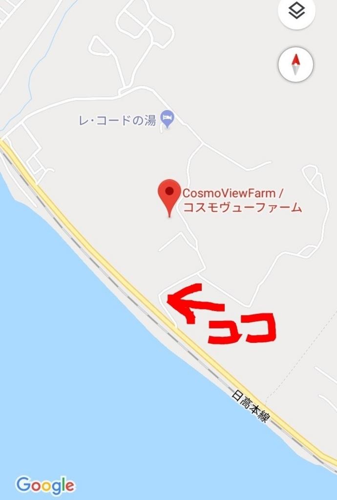 f:id:batabatabata:20180723022058j:plain