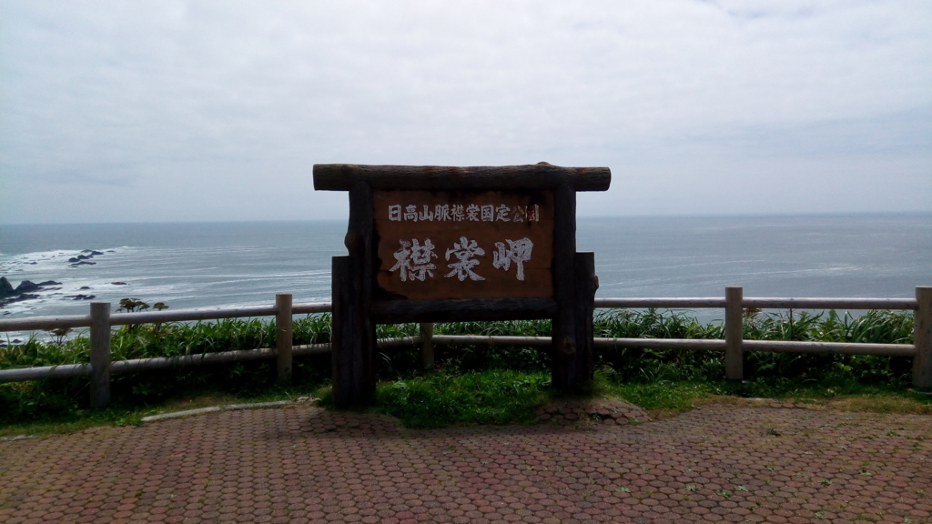 f:id:batabatabata:20180809000924j:plain