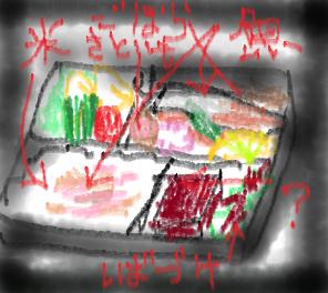 f:id:batabatamaman:20210427032310p:plain