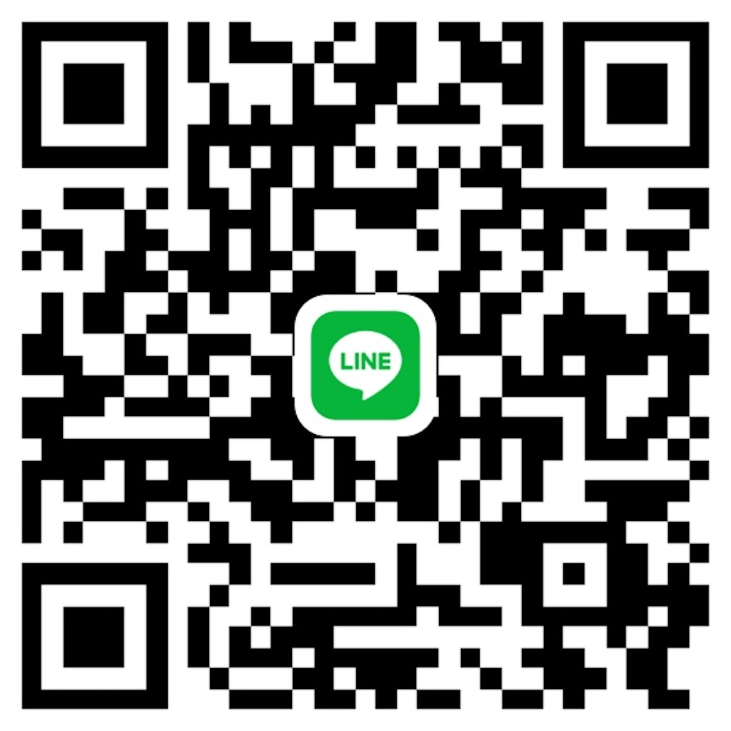 f:id:bataea:20201029183407j:image