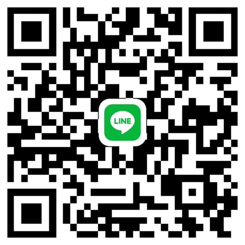 f:id:bataea:20201114082929j:image