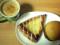 コンビニ朝食は贅沢のイメージ