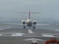 MD-81 大阪空港 2