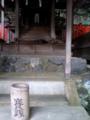 [松尾][嵐山][髪神社][竹林][地蔵][嵯峨野]髪神社で昼寝?