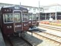 [阪急][京都線][ヘッドマーク]阪急京都線 桂駅
