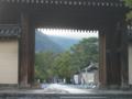 [京都][嵐山][天龍寺]天龍寺 門