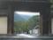 天龍寺 門