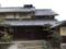 町家ばかりが京都じゃない。