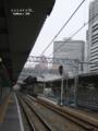 [再開発][駅][大阪][有形文化]大阪駅 プラット