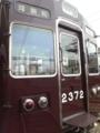 [阪急][車両]阪急電車