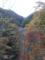 高槻 摂津峡